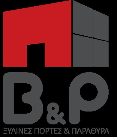 B&P Εταιρία Ξύλινων Κουφωμάτων